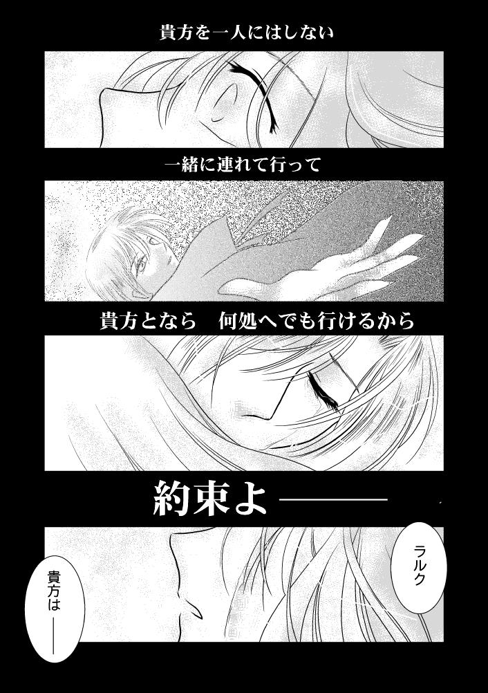 tears0010