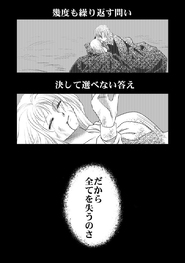 tears0011