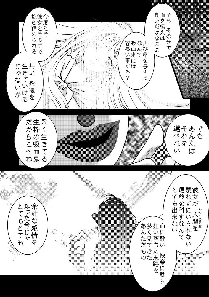 tears0014